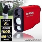 ゴルフ用距離計