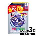 【3個セット】トップ スーパーナノックス ニオイ専用 洗濯洗剤 液体 詰め替え 超特大 1230g ライオンaq