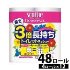 スコッティ フラワーパック 3倍長持ち [12個セット]トイレット4ロール 75mダブル   日本製紙クレシア (D)
