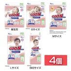 おむつ テープ グーン 4個セット プラス 敏感肌設計 テープ 新生児 S M L BIG 紙おむつ テープタイプ 大王製紙(数量限定)
