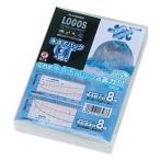 氷点下パックGT-16℃・ソフト550g ロゴス取寄せ品
