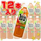 伊藤園 1日分の野菜ベジタブル 野菜ジュース 12本入り PET 900ml  1ケース セット