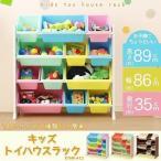 ショッピングおもちゃ トイハウスラック 4段 パステルカラー おもちゃ 子供 収納 おしゃれ ラック おもちゃ箱 THR-4P トイラック 子供部屋収納