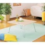 シンプルな四角形の折りたたみテーブルです