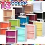 ショッピングカラーボックス (在庫処分特価!)カラーボックス 2段 CX-2 ビーチ(木目) アイリスオーヤマ 収納ボックス