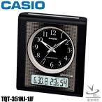 ショッピング目覚まし時計 目覚まし時計 電波 カシオ 電波時計 置時計 TQT-351NJ-1JF