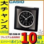 ショッピング目覚まし時計 目覚まし時計 電波 カシオ 電波時計 置時計 TQT-251NJ-1JF