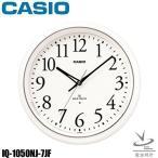 ショッピング電波時計 電波時計 掛け時計 電波 カシオ IQ-1050NJ-7JF