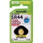 マクセル 酸化銀電池 SR44 1.55V SR44 1BS C 1コ入