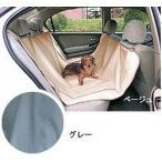 ペット キャリーバッグ ペットドライブシート PDS-130 アイリスオーヤマ シートカバー ドライブボックス
