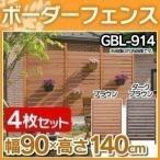 ショッピングラティス (4枚セット)ボーダーラティス GBL-914  (90×140cm) ブラウン・ダークブラウン アイリスオーヤマ