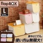 ショッピング収納ボックス フラップボックス 4個セット 収納ボックス 収納ケース FLP-L アイリスオーヤマ