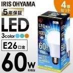 ショッピングled電球 LED電球 E26 広配光タイプ 60形相当 LDA7N・L-G-6T4 昼白色・電球色 4個セット アイリスオーヤマ(あすつく)