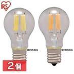 LED電球 2個セット E17 40W相当 アイリスオーヤマ 昼白色 電球色 LEDフィラメント電球 ミニクリプトン球 440lm LDA4N-G-E17-FC LDA4L-G-E17-FC