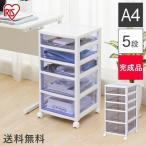アイリスオーヤマ チェスト スーパークリア 5段 幅32 奥行39 高さ68cm ホワイト クリアブラウン SCE-320