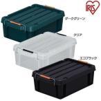 バックルコンテナ BL-13 アイリスオーヤマ 収納ケース 収納ボックス 工具ケース