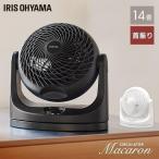 サーキュレーター 首振り 14畳 静音 アイリスオーヤマ PCF-HD18  扇風機 ファン 家庭用 おしゃれ(あすつく)