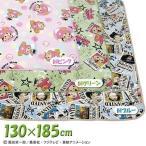 ショッピングゾロ ONE PIECE(ワンピース) キャラクターラグカーペット 130×185cm CHM-1318 アイリスオーヤマ グッズ/じゅうたん/絨緞/絨毯/敷物/マット