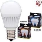 ショッピングLED電球 LED電球 E17 40W 広配光 昼白色 LDA4N-G・電球色 LDA5L-G 2個セット アイリスオーヤマ
