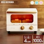 Yahoo!megastore Yahoo!店(メガセール)オーブントースター トースター アイリスオーヤマ トースター おしゃれ オーブン パン かわいい レトロ ricopa EOT-R1001
