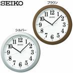 セイコー 電波時計  電波掛時計 KX379B・KX379S セイコークロック 掛時計 SEIKO 壁掛け 時計
