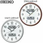 セイコー 電波時計 電波掛時計 KX383B・KX383S