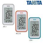 デジタル温湿度計 TT-559 タニタ