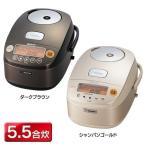 炊飯器 圧力IH炊飯ジャー 5.5合 NPBE10 象印