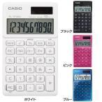 手帳型電卓 SL-Z1000-WE-N カシオ