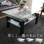 テーブル おしゃれ ガラス ローテーブル センターテーブル 収納 安い 棚板付 シンプル ガラステーブル リビング 幅約100 一人暮らし