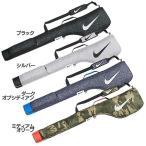 ナイキ スポーツ レンジ ケース GA0259-001 ナイキ