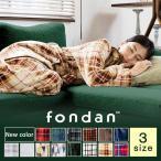 ショッピング着る毛布 (タイムセール)fondan 着る毛布 FDRM-054 クリアグローブ ルームウェア 部屋着 あったか 着る毛布