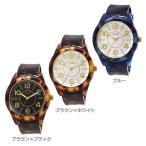 (在庫処分大特価!)サンフレイムファッションウォッチ BG1074 サンフレイム 腕時計 レディース ウォッチ おしゃれ カジュアル 安い シンプル(D)【メール便】