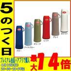 ガラス製魔法瓶エレガンス 750ml 5609008BL helios