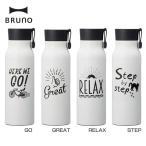 (在庫処分販売)ボトル ステンレス 水筒 保冷 マイボトル 直飲み メッセージボトル  BHK101 (株)イデアインターナショナル (B)(D)