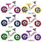 バランスバイク 子供用自転車 ペダルなし自転車 バラ