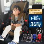 チャイルドシート 1歳 2歳 ジュニアシート 赤ちゃん キッズ 安全 車 チャイルド&ジュニアシート (D)