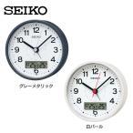 電波目覚し時計 KR333N セイコークロック (TC)SEIKO 目覚まし時計 置き時計 電波時計 アナログ カレンダー 温度計 シンプル