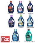 (6本セット)メキシカンダウニー 2.8L  (D)ダウニー Downy 柔軟剤 液体 香り