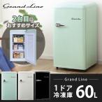 一人暮らし 冷凍庫 1ドア 安い 新品 黒 おしゃれ 静か