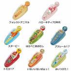 トレーニング箸 ケース付 トミカ はらぺこあおむし ADXT1S スケーター (D)