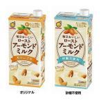 6本入 毎日おいしいローストアーモンドミルク 1L マルサンアイ (D)
