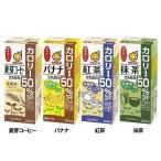 24本入 豆乳飲料 カロリー50%オフ 200ml マルサンアイ (D)