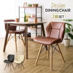 ダイニングチェア 2脚セット チェア 椅子 おしゃれ ダイニング レザー 食卓椅子 デスクチェア 北欧 モダン ンプル チェアー 食卓用 イス  DDC2S‐75 (D)