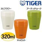 (在庫処分)スープカップ MCC-C030CK タイガー
