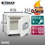 金庫 耐火金庫 EIKO スタンダードシリーズ テンキータイプ ES-9PKW 【代引不可】
