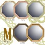 鏡 壁掛け 鏡 ミラー 鏡 ヴィンテージ 八角ミラー Mサイズ ホワイトゴールド ピンク グリーン・ブラウン・ゴールド 鏡 卓上 アンティーク