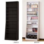 SOHO 書棚W60 31121 本棚 薄型 大容量 収納棚 オープンラック オープン本棚  壁面収納(代引不可)