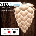 1灯ペンダントライト CONIA VITA 02017 ELUX (B)