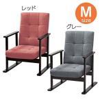 イス ダイニングチェア 椅子 夫婦イス 木製 M LSS-25